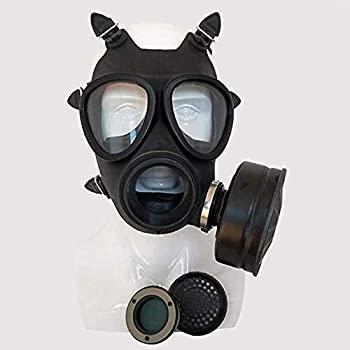 Lista de máscara de gas amazon